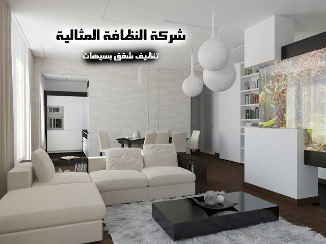 - Kuche und wohnzimmer in einem kleinen raum ...