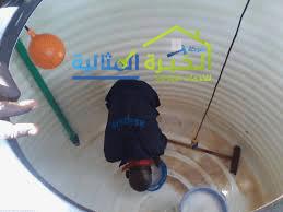 Photo of شركة تنظيف خزانات بالظهران 0531390740