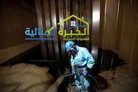 Photo of شركة تنظيف خزانات بالاحساء 920008956