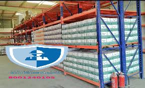 شركة رش مبيدات مستودعات بالرياض